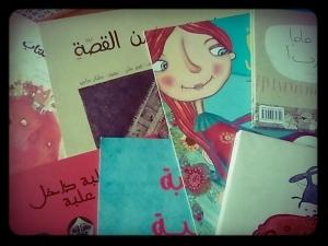 Mostra de llibres presentats